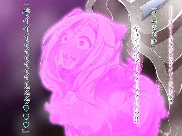 洗脳レズ調教 魔法少女 魔物堕ち