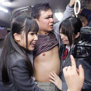 おじさん大好きな痴女子校生たちが撮影しながら逆痴漢していく・・・
