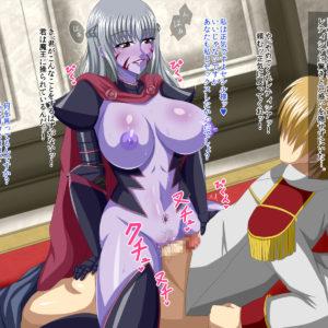 妖艶な魔族に堕ちた精鋭美女騎士団長が婚約者の王子を逆レイプ搾精していく・・・