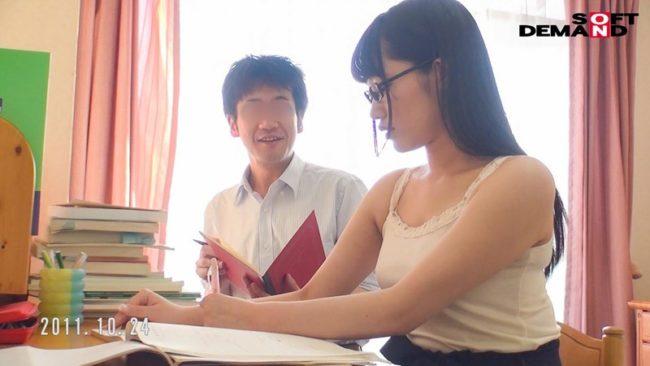 催眠ノート 常識変換洗脳 真面目女子校生