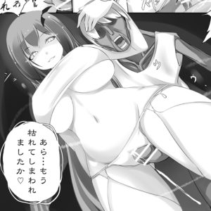 邪悪妖艶サキュバス 誘惑搾精