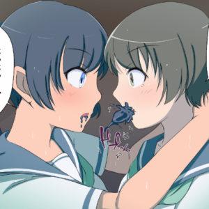 粘液に寄生され、オーガズム支配洗脳された女子校生が親友を連鎖堕ちさせていく・・・