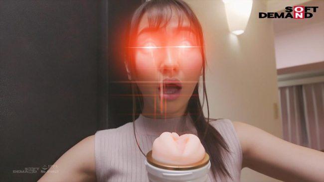 催眠洗脳 快感リンク オナホール奴隷 美女住人