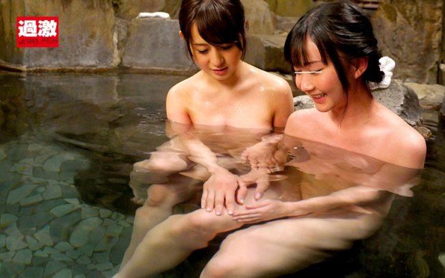 レズビアン痴女 ウブノンケ女子大生 温泉宿痴漢 露天風呂