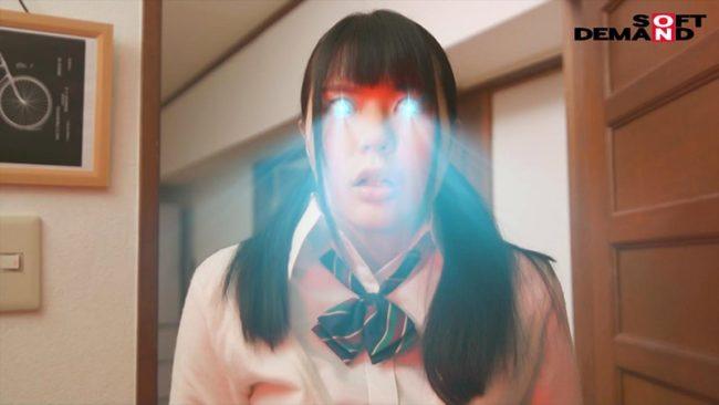催眠ライト 臭いフェチ変態淫乱化 巨乳人妻 娘女子校生