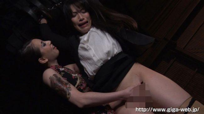 ドS香港カラテ悪女 屈強女捜査官 凌辱レズ拷問