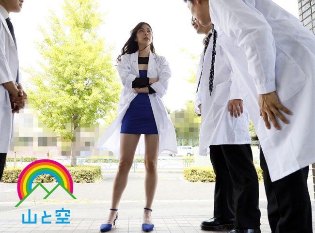 高慢エリート女医 誤認催眠 変態ドS痴女化
