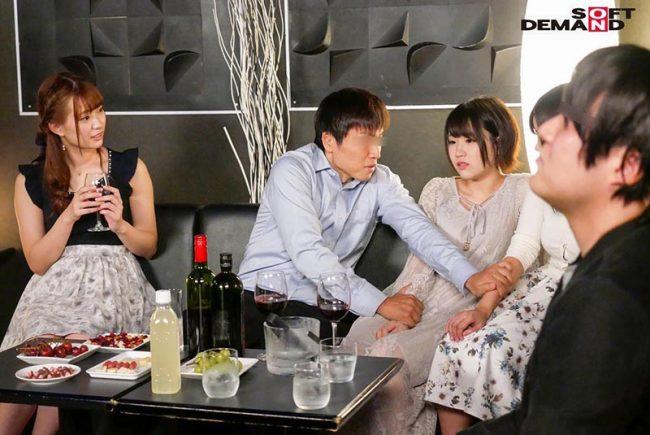 30歳童貞 魔法使い 操り人形化 ウザイ女子たち