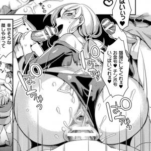 女体化 騎士団長 娼婦堕ち