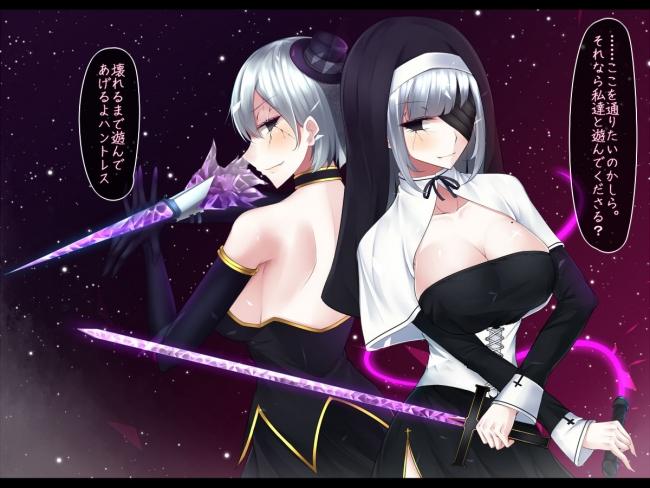 敵悪女戦士双子姉妹 ヒロイン 触手チ〇ポふたなり化