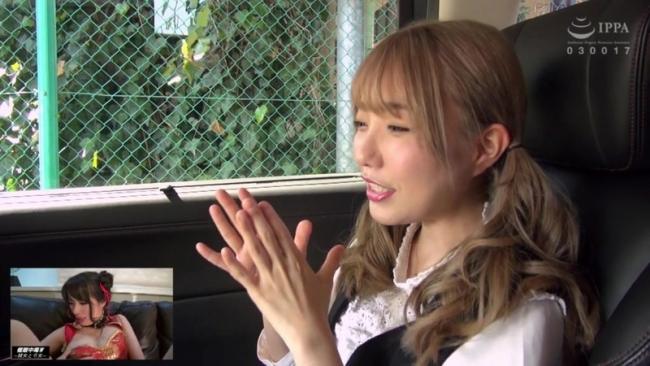後催眠発動 ドキュメンタリー イメチェン清楚女優