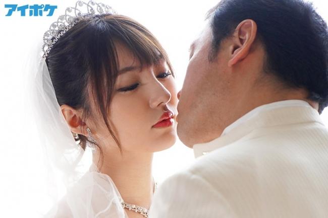 美人エリート捜査官 偽装結婚潜入
