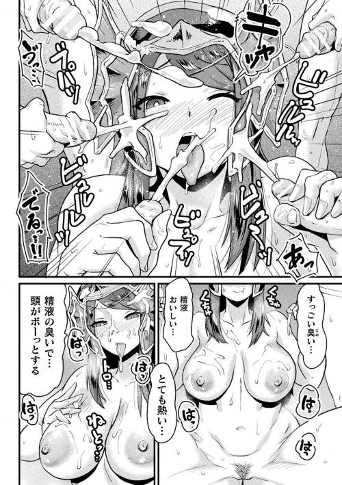 戦隊レンジャーピンク 発情催眠 ショタ