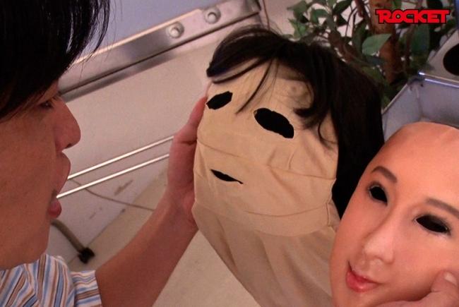 悪女仮面 呪いの女体化皮 浸蝕洗脳