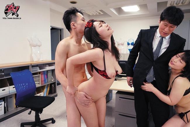 人格矯正下着 催淫洗脳 女性社員 3P
