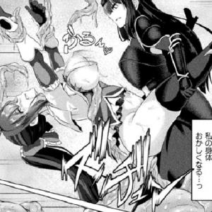 催淫強制発情させられた魔法〇女が、女幹部のふたなりチ〇ポと触手の両穴責めで壊れていく・・・